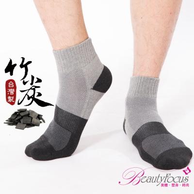 BeautyFocus 【90%竹炭】萊卡氣墊運動襪(淺灰)