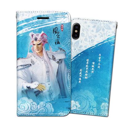 霹靂授權正版 iPhone X 布袋戲彩繪磁力皮套(風之痕)