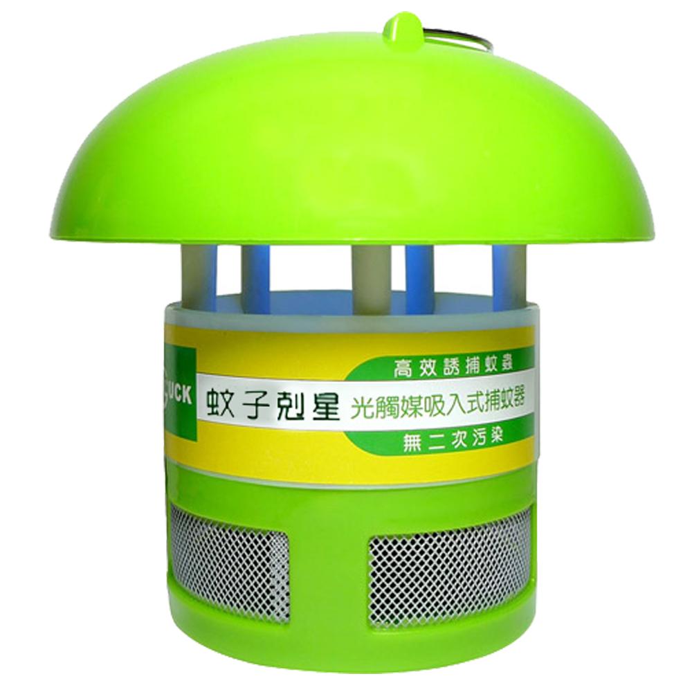 GLUCK蚊子勀星光觸媒吸入式捕蚊燈 GL-188