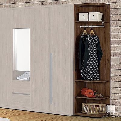 漢妮Hampton莫特系列1.5尺開放置物衣櫥-45x45x197cm