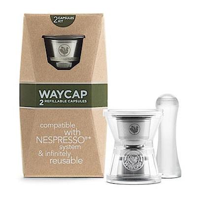 義大利 WAYCAP 不鏽鋼環保咖啡膠囊容器組(2入)