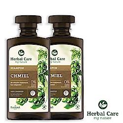 波蘭Herbal Care啤酒花護色植萃調理洗髮露(修護去屑)330ml(2瓶優惠組)