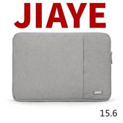 JIAYE-Oliver系列 15.6吋 防震內袋 台灣特別限量款