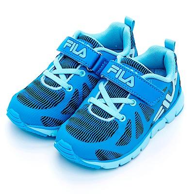FILA KIDS 中童輕量MD慢跑鞋-藍 2-J424S-333