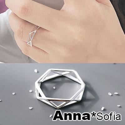 AnnaSofia 極簡角影款 925純銀戒指(固定內直徑1.6cm)