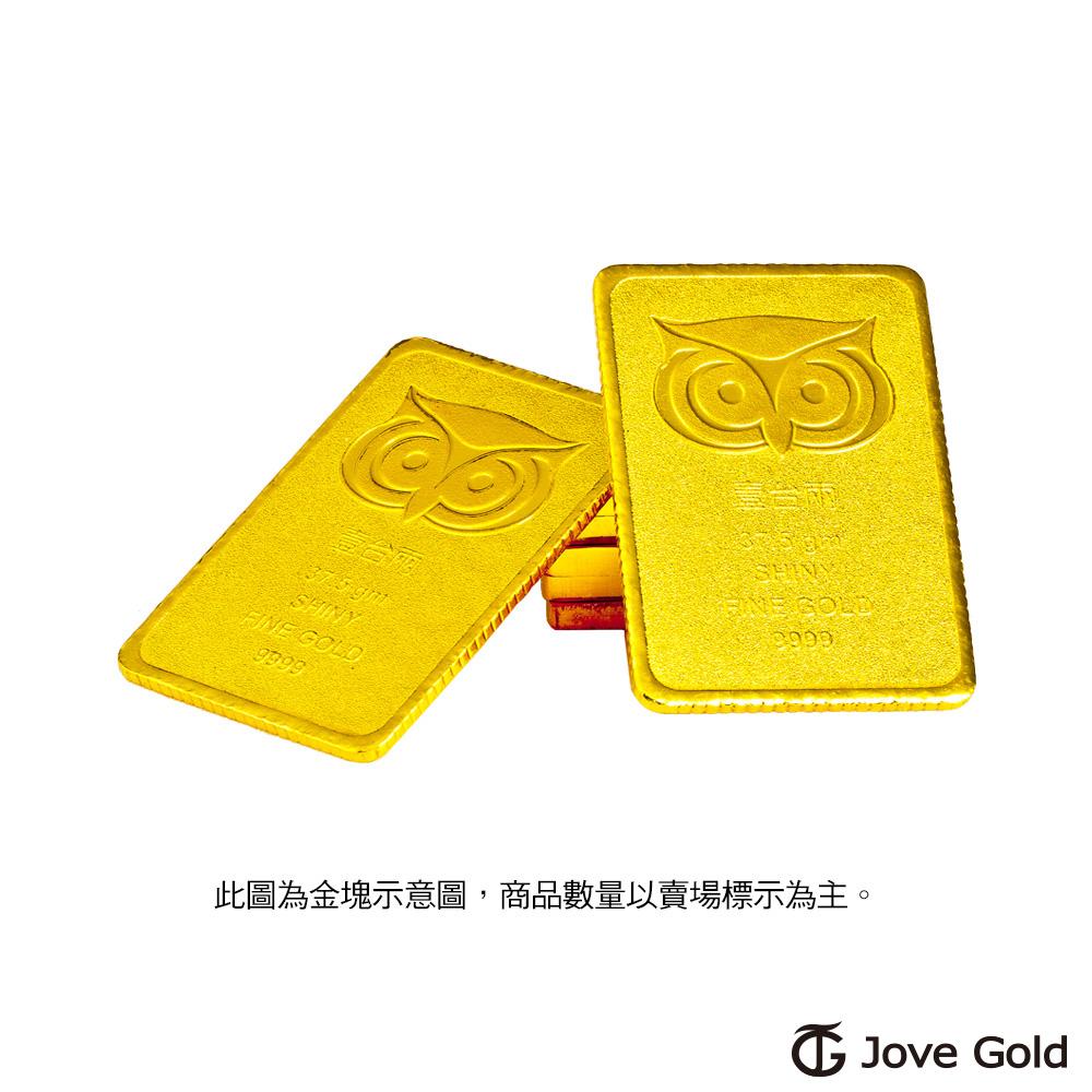 Jove gold 幸運守護神黃金條塊-壹台兩 三塊(共30台錢)