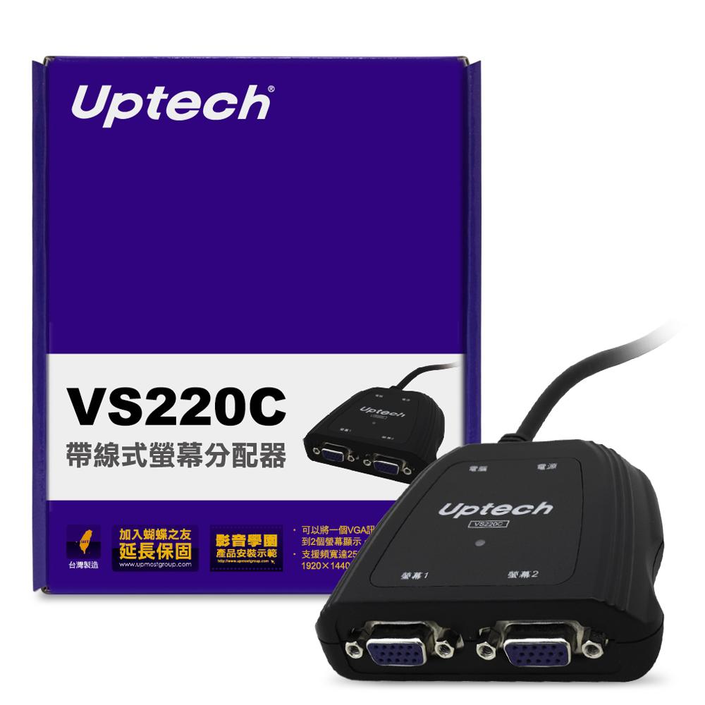 Uptech VS220C 帶線式螢幕分配器