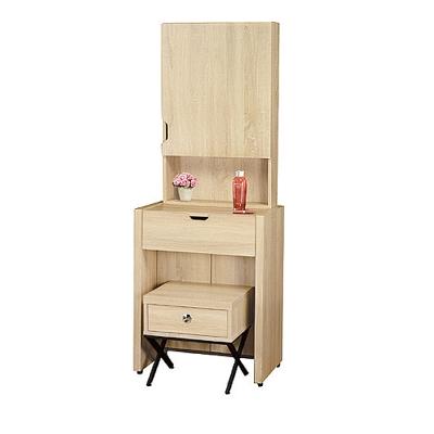 AS-凱爾2尺原切橡木化妝桌椅組-61.6x40.2x162.8cm