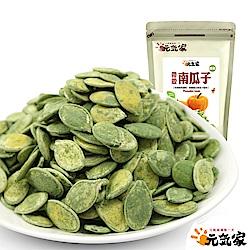 元氣家 綠茶帶殼南瓜子(200g)