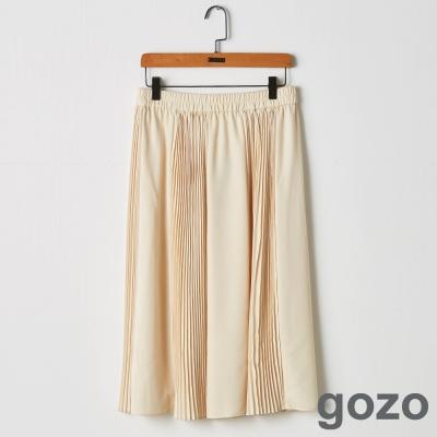 gozo 節奏漫步漸層壓褶裙 (二色)