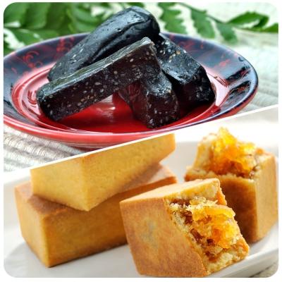 采棠肴 芝麻軟糖(600g/盒)+土鳳梨酥(12入/盒)