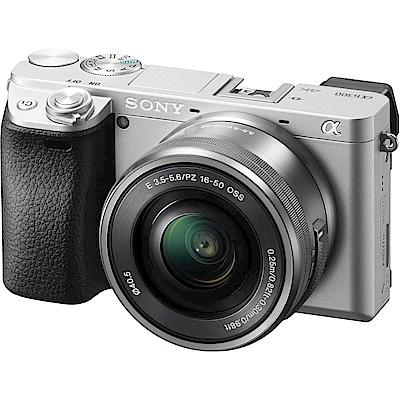 [結帳驚喜折] SONY A6300 16-50mm 變焦鏡組(公司貨)