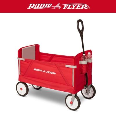 美國RadioFlyer摺學家三合一折疊旅行拖車#3950A型