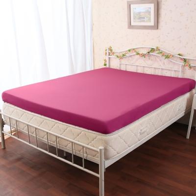 契斯特-全平面11公分零壓力記憶床墊-雙人5尺-桃