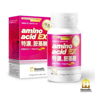 Home Dr.特濃胺基酸EX柑橘幼果Plus升級版120顆