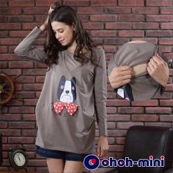 【ohoh-mini 孕婦裝】可愛狗狗針織長版哺乳上衣(淺咖啡)