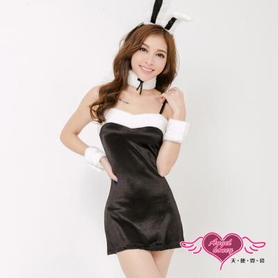 女郎裝 時尚派對嬌俏兔 角色扮演服(黑F) AngelHoney天使霓裳