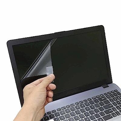 EZstick ASUS F542 F542U F542UQ 專用 螢幕保護貼