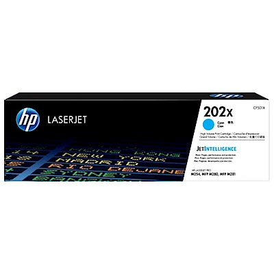 HP Color LaserJet Pro M254原廠青色碳粉匣(CF501X)