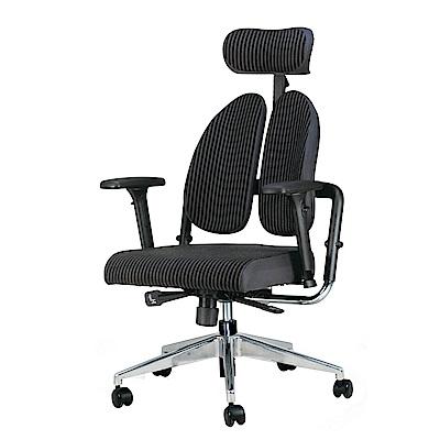 Birdie-德國專利雙背護脊機能電腦椅/辦公椅-條紋款-73x73x111-136cm