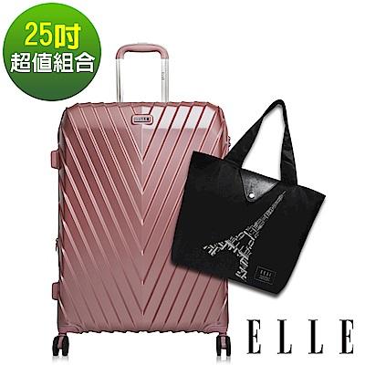 ELLE第二代法式霧面純PC防刮V型鐵塔行李箱-25吋乾燥玫瑰經典插畫購物袋-黑色