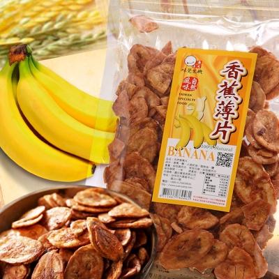 味覺生機 香蕉薄片(130g)