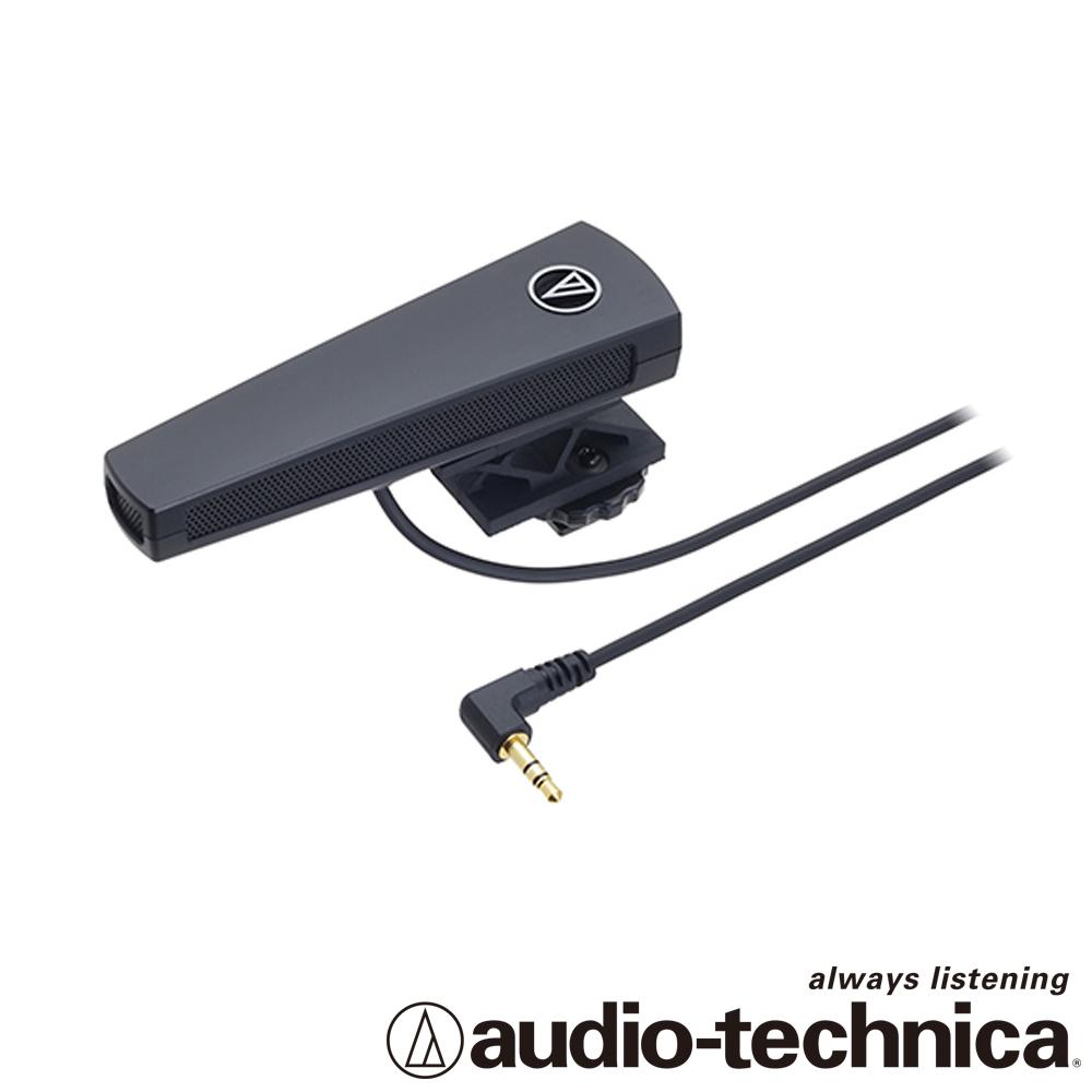 audio-technica  超指向單聲槍型麥克風  AT9947CM