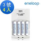 Panasonic eneloop低自放電充電電池組(3號4入+智慧型充電器)