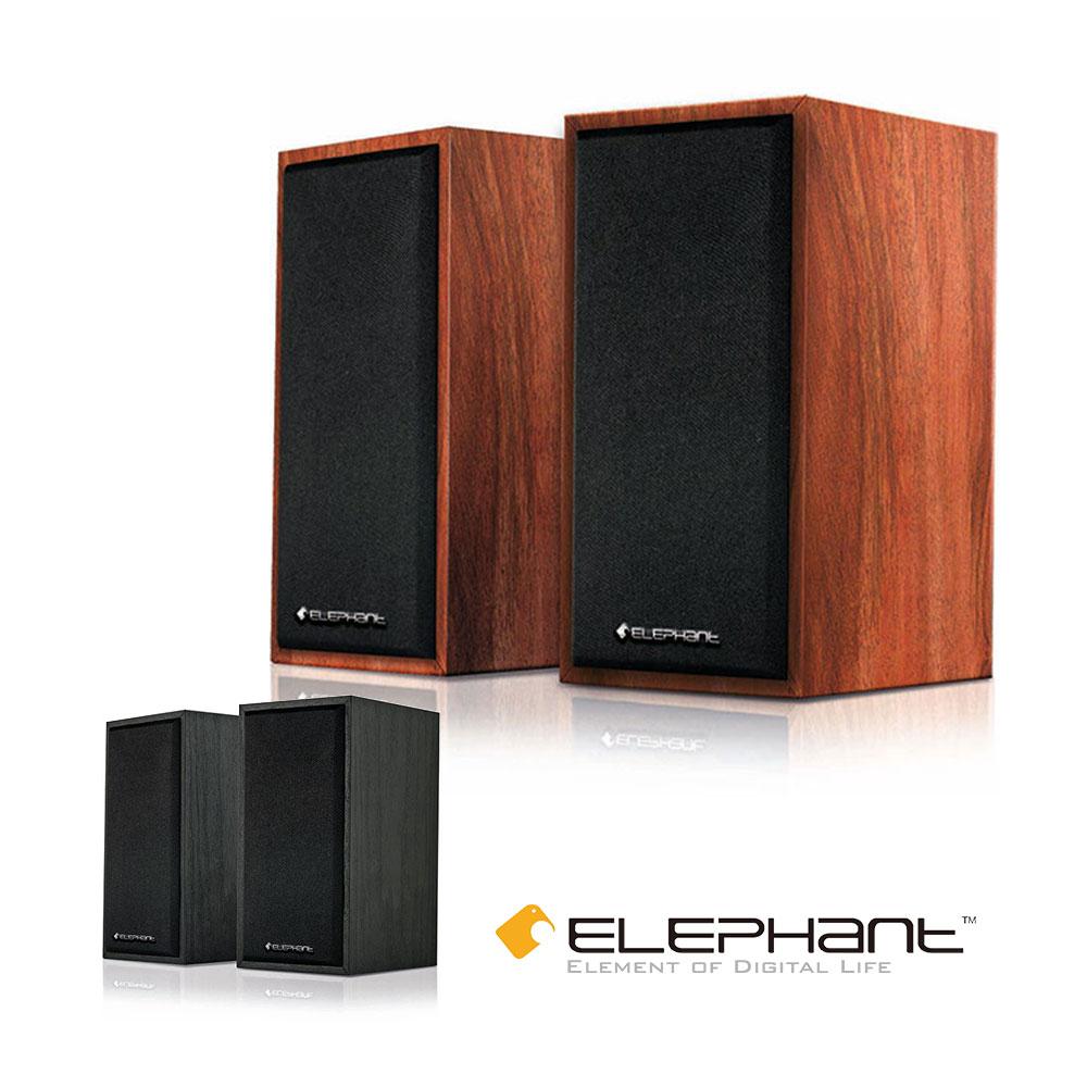 ELEPHANT 2.0聲道USB木質音箱 (SP-020)