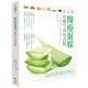 醫療靈媒‧改變生命的食物 product thumbnail 1