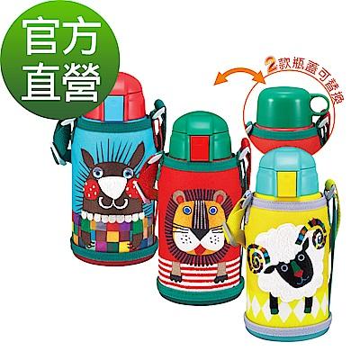 虎牌 600cc動物造型童用保溫保冷瓶_2用頭(MBR-S06G)_e