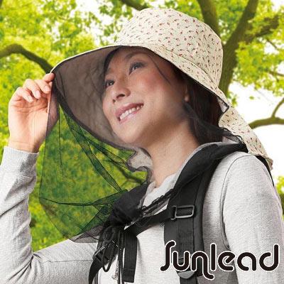 Sunlead 防蚊蟲。紗網面罩防曬護頸遮陽帽 (米白色)