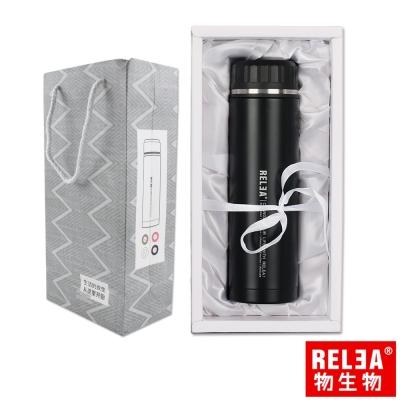 香港RELEA物生物 羅馬304不鏽鋼保溫保冷杯500ml(啞光黑)