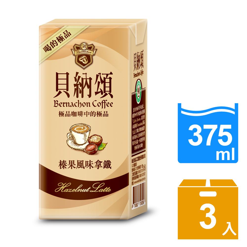 貝納頌 榛果風味咖啡(375mlx3入)