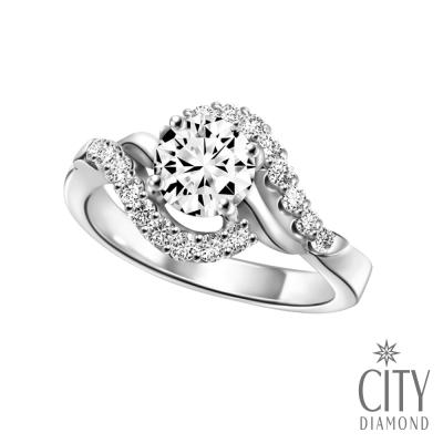 City Diamond引雅 時尚公主0.92克拉鑽石戒指/鑽戒