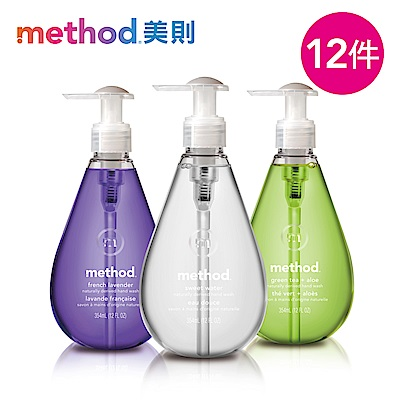 Method美則 洗手乳-名人最愛12件組