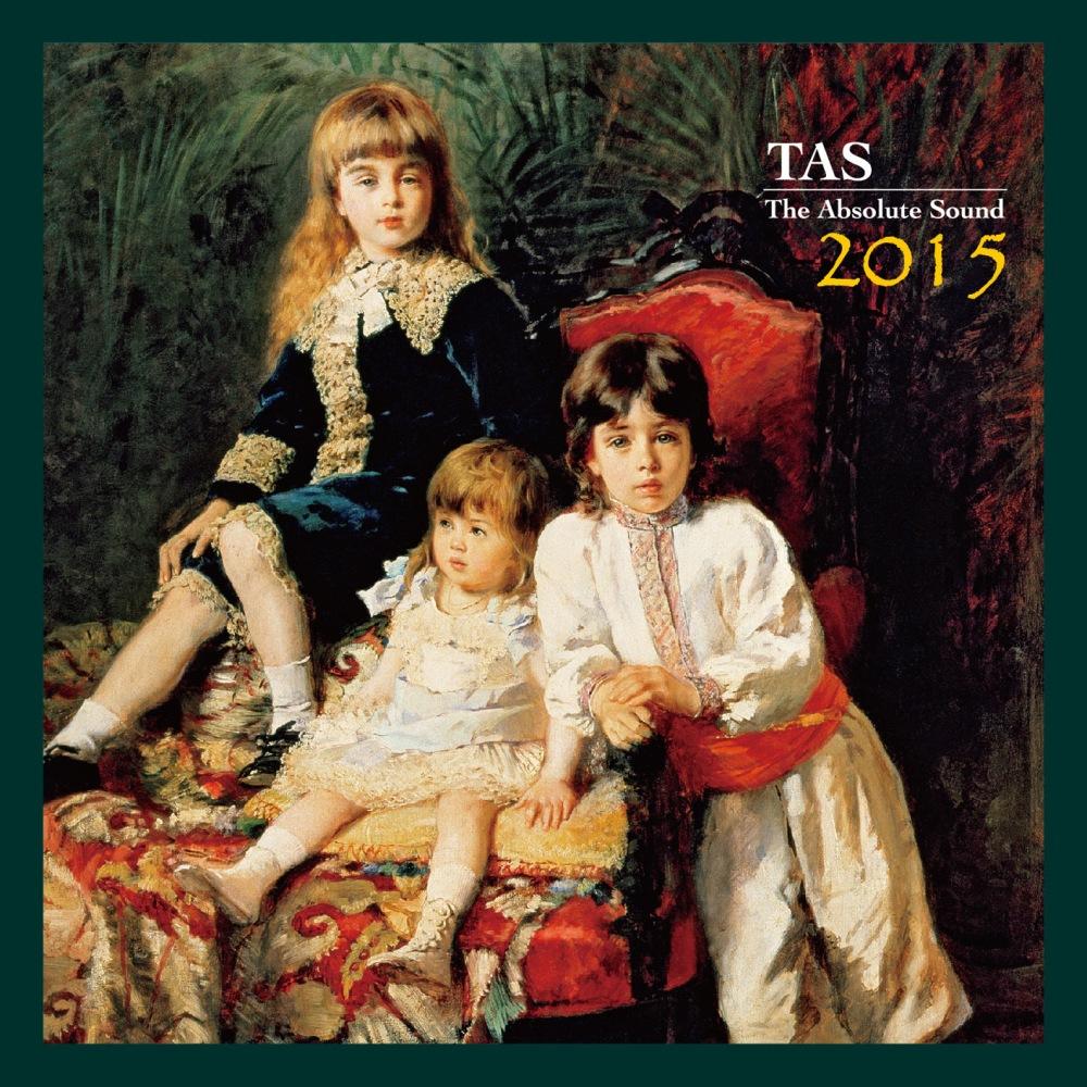 絕對的聲音TAS 2015 SACD