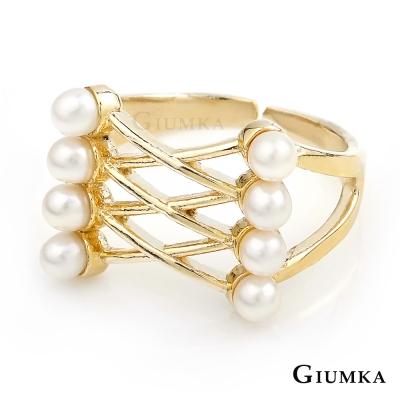 GIUMKA 正韓貨雙排珍珠交叉開口戒指-細版