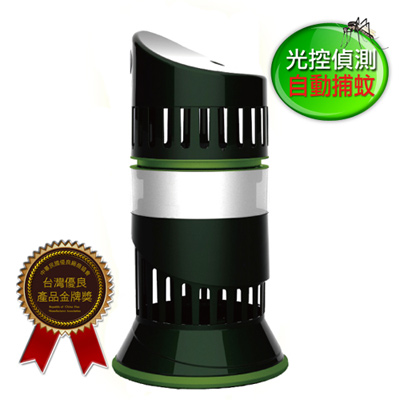 KRIA可利亞-忽必獵光控吸捕式滅蚊器-捕蚊燈-捕