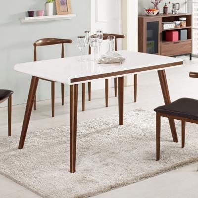 Boden-碧莉絲4.3尺玻璃餐桌-130x80x77cm