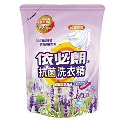 依必朗抗菌防蹣洗衣精(薰衣草補充包)1800g
