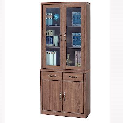H&D 柚木色2.7尺書櫃櫥組 (寬81X深41X高206cm)