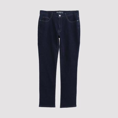 Hang Ten - 男裝 - 原色俐落剪裁牛仔褲 - 藍