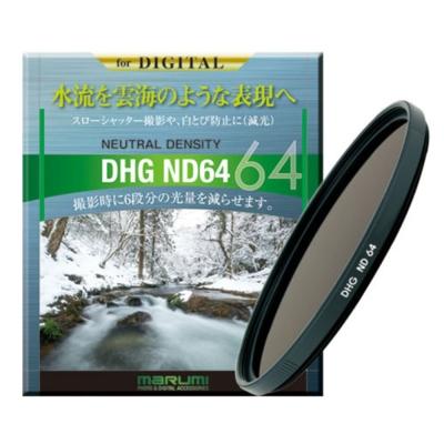 Marumi DHG ND64多層鍍膜減光鏡(49mm)