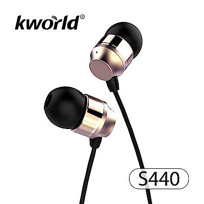 廣寰音樂耳機麥克風 S440