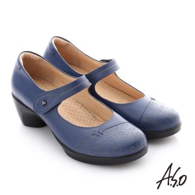 A.S.O 紓壓氣墊 魔鬼氈奈米鞋墊壓紋低跟休閒鞋 藍色