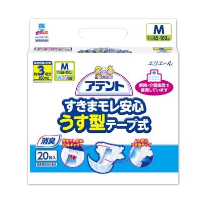 日本大王Attento超透氣防漏紙尿褲(黏貼型)M(20片/包)