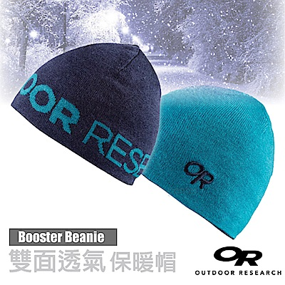 【Outdoor Research】BOOSTER 超輕雙面載保暖透氣羊毛帽_夜藍/水藍