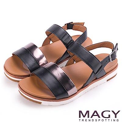 MAGY 樂活夏日 經典雙帶真皮撞色平底涼鞋-黑色