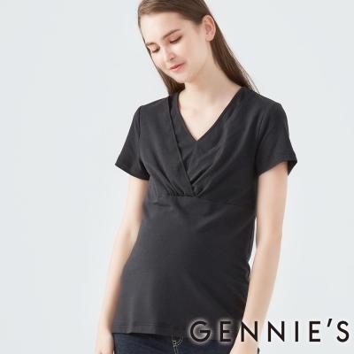 Gennies奇妮-V領抓皺短袖上衣-(C3D16-黑)